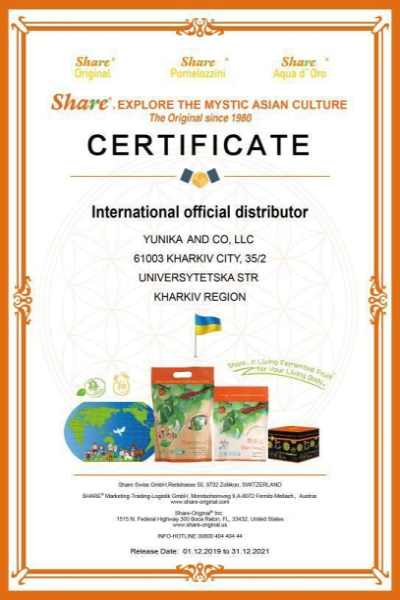 sertificate Share Original Ukraine