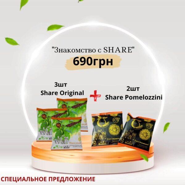 | Share Original Ukraine