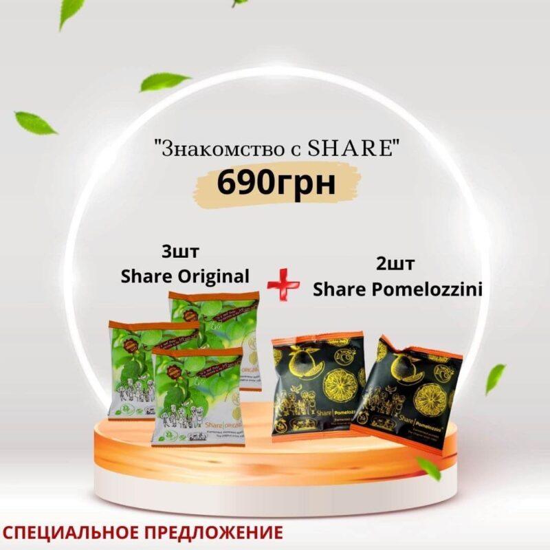   Share Original Ukraine